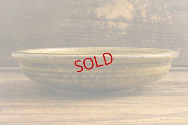 画像4: 叶谷真一郎 黄土灰 6.5寸石皿