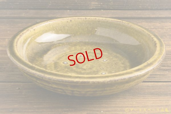 画像3: 叶谷真一郎 黄土灰 6.5寸石皿