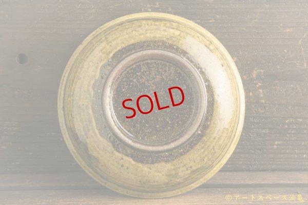 画像5: 叶谷真一郎 黄土灰 6.5寸石皿