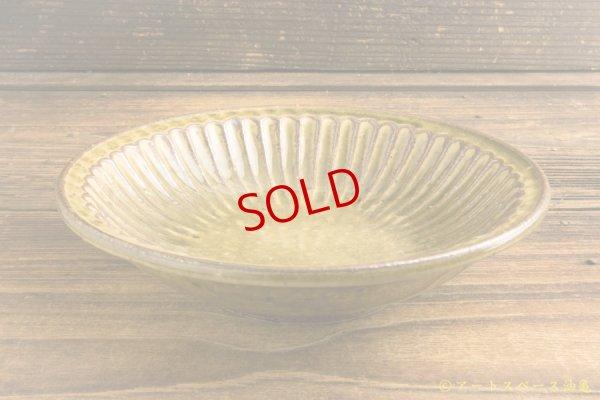 画像3: 叶谷真一郎「黄土灰 6寸鎬鉢」