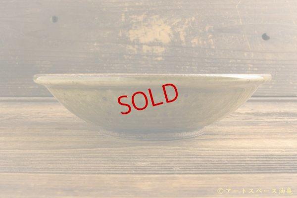 画像4: 叶谷真一郎「黄土灰 6寸鎬鉢」