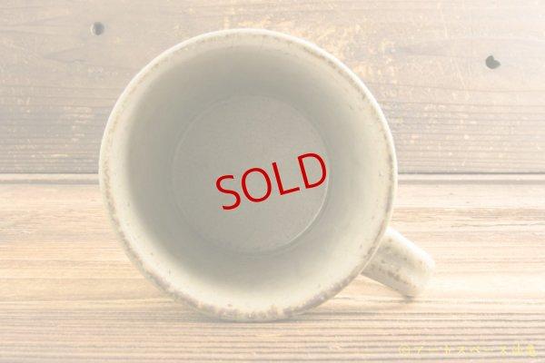 画像4: 叶谷真一郎「灰粉引 端反マグカップ」