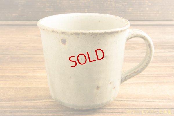 画像2: 叶谷真一郎「灰粉引 端反マグカップ」