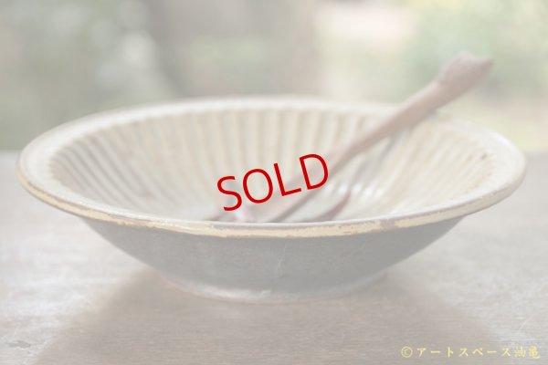画像3: 叶谷真一郎 灰粉引 7寸鎬鉢【アソート作品】
