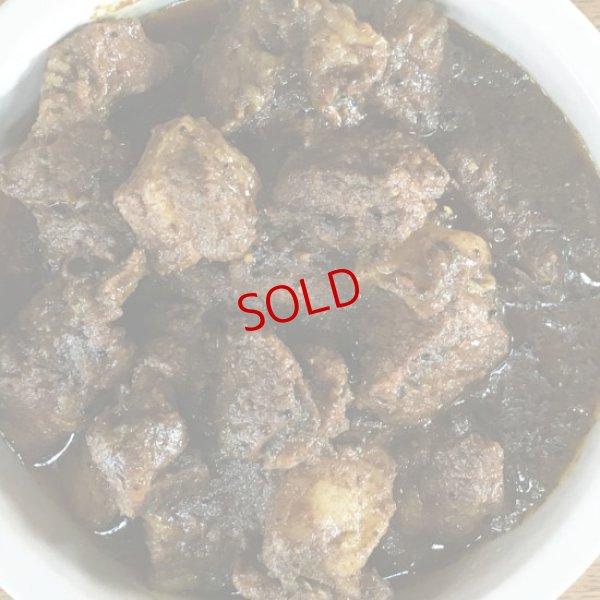 画像3: カラピンチャ「スリランカ スパイスセット/ブラック・ポークカレー(豚肉のカレー/汁気の少ないタイプ)用」/4人分/レシピ付き