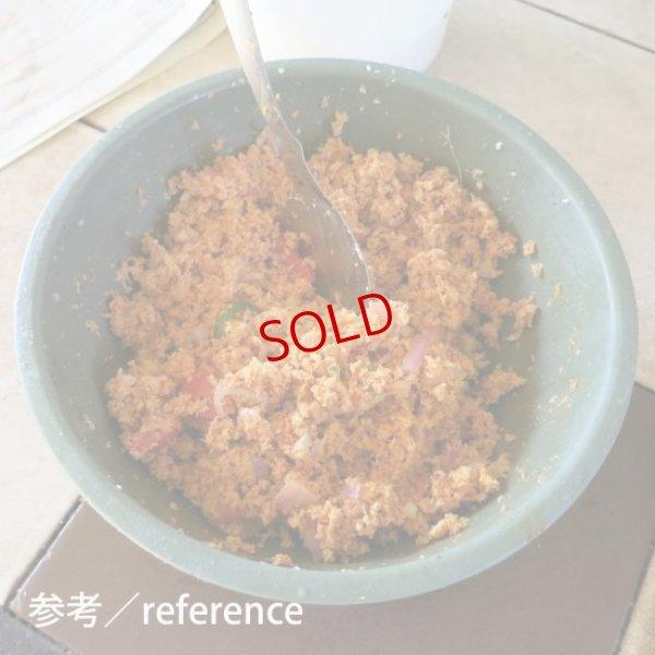 画像2: カラピンチャ「ココナッツファイン」(スリランカ産/乾燥)250g