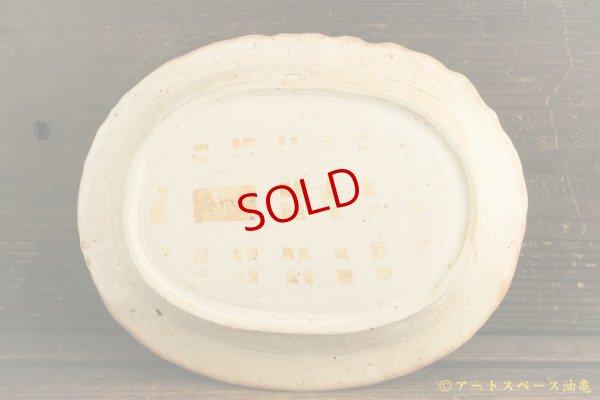 画像4: 栢野紀文「ライオンカレー皿」
