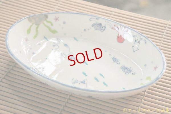 画像2: 喜多代京子 楕円カレー皿 夏休み