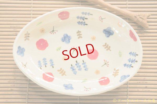 画像1: 喜多代京子 楕円カレー皿 花