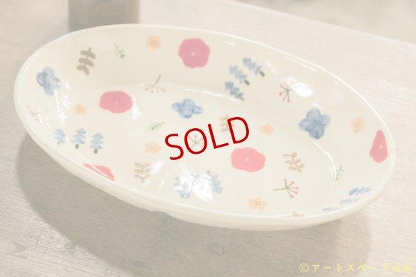画像2: 喜多代京子 楕円カレー皿 花
