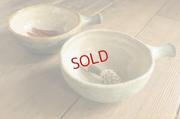 画像2: 工房いろは 持ち手付鉢