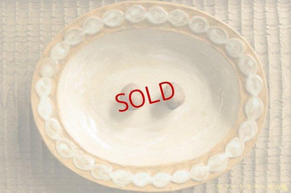 画像1: 工房いろは 楕円リム皿(大)