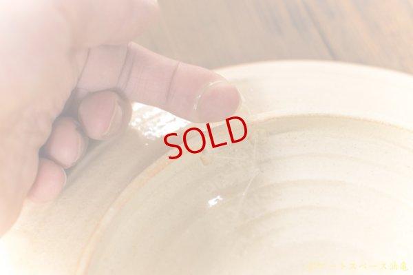 画像3: 増田光「ふち赤皿」