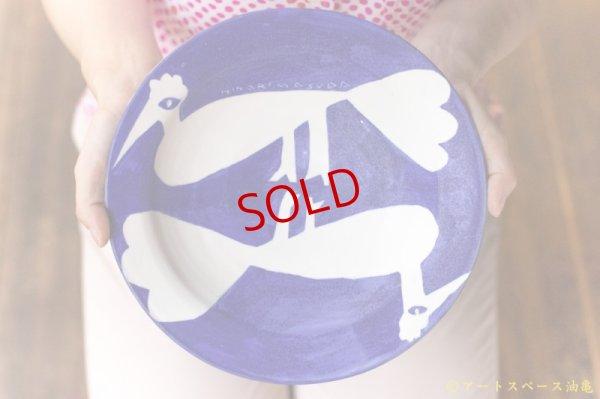 画像1: 増田光「青い大皿(L)」