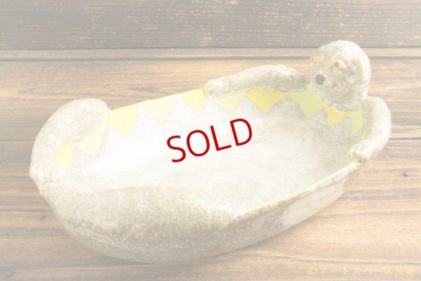 画像1: 増田光「ラッコ皿」