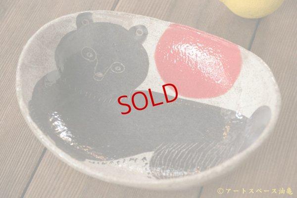 画像3: 増田光 赤丸楕円皿 タヌキ