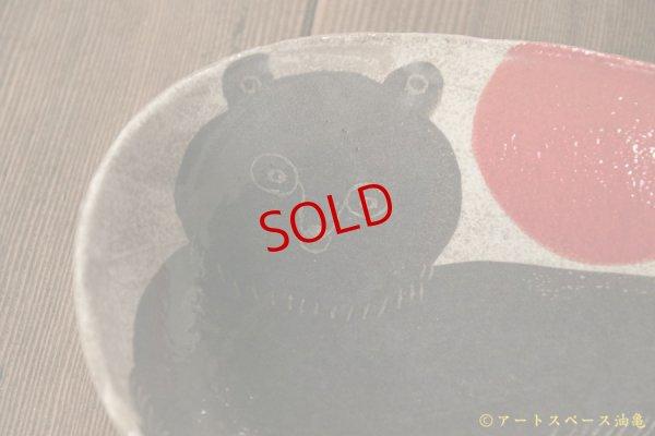 画像2: 増田光 赤丸楕円皿 タヌキ