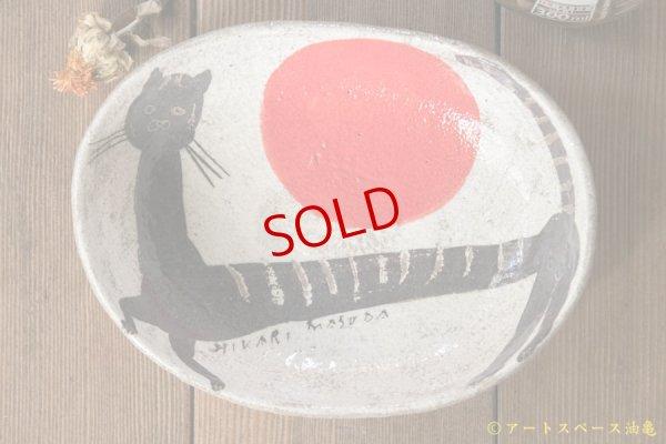 画像1: 増田光 赤丸楕円皿 ネコ