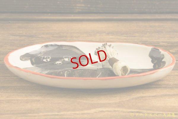 画像2: 増田光 ふち赤楕円皿(小)イヌ