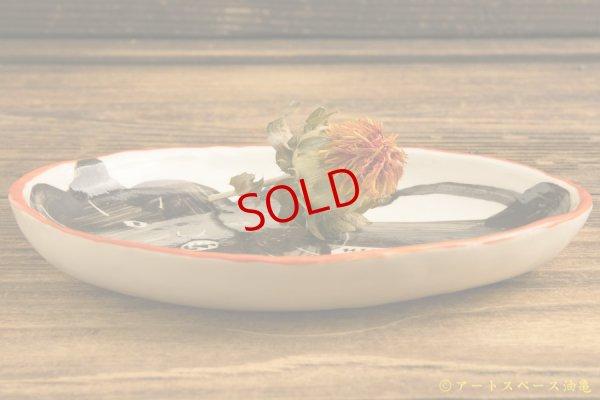 画像3: 増田光 ふち赤楕円皿(小)ライオン