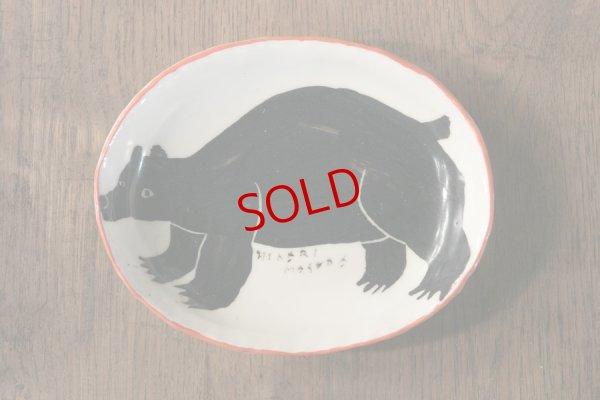 画像1: 増田光 ふち赤楕円皿(小)クマ