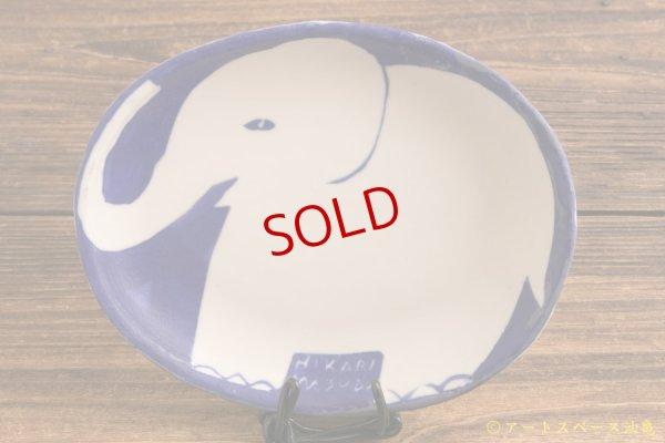 画像2: 増田光 青白楕円皿(小)ゾウ
