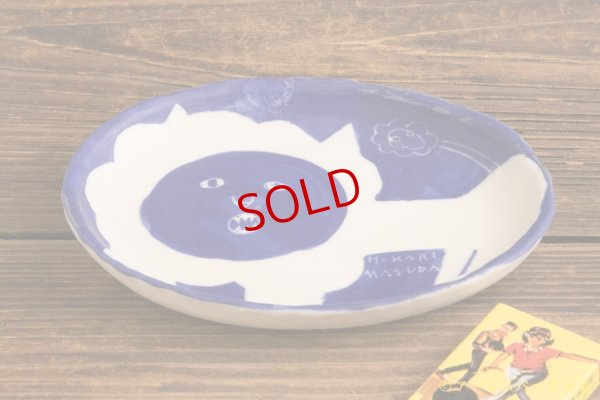 画像2: 増田光 青白楕円皿(小)ライオン