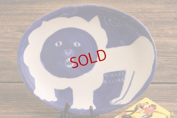 画像1: 増田光 青白楕円皿(小)ライオン