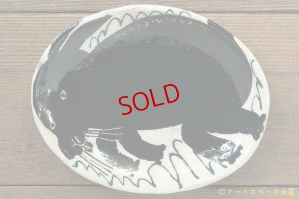 画像1: 増田光 白黒楕円皿(小)ウサギ