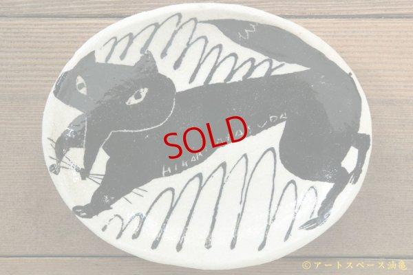 画像1: 増田光 白黒楕円皿(小)キツネ