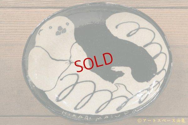画像1: 増田光 白黒楕円皿(小)ラッコ