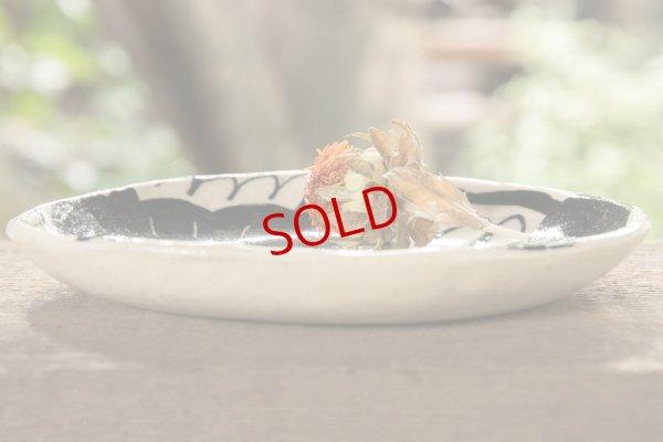 画像4: 増田光 白黒楕円皿(小)ライオン