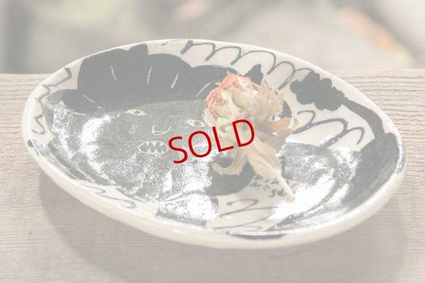 画像3: 増田光 白黒楕円皿(小)ライオン