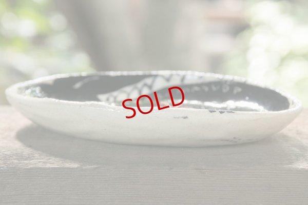 画像4: 増田光 白黒楕円皿(小)ウサギ