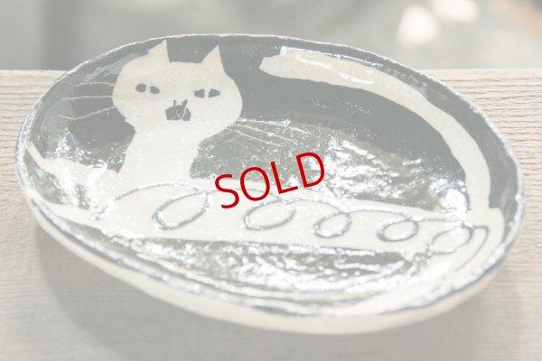 画像3: 増田光 白黒楕円皿(小)ネコ