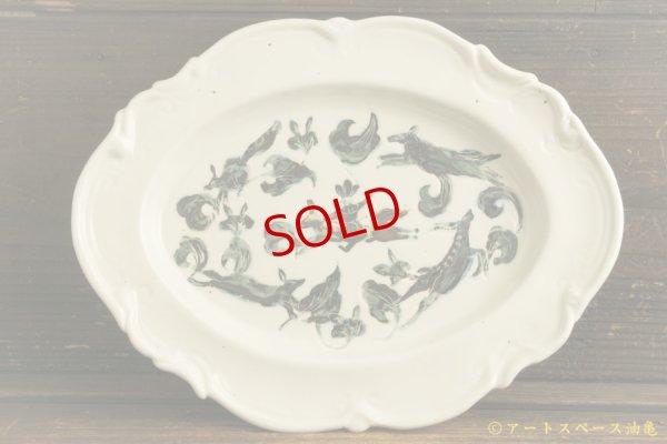 画像1: 松本郁美「白磁 掻き落とし 9寸オーバル 騎馬兵と動物」