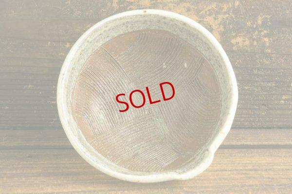 画像4: 馬渡新平 フルーツ白釉 すり鉢5寸