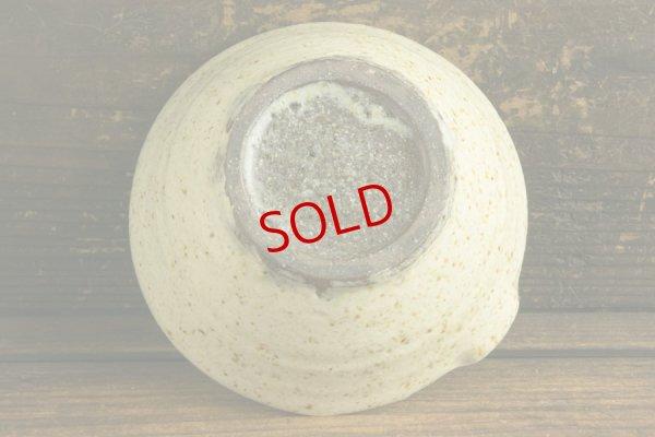 画像5: 馬渡新平 フルーツ白釉 すり鉢5寸