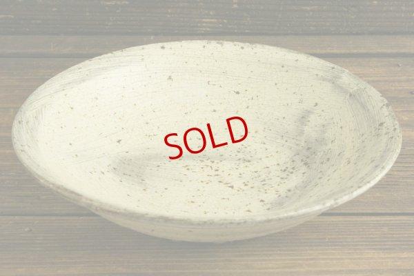 画像4: 馬渡新平 刷毛目白 カレー皿