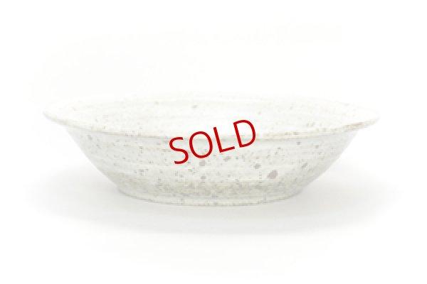 画像1: 馬渡新平「刷毛目カレー皿 7.5寸鉢」