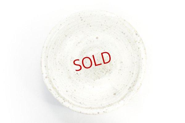 画像2: 馬渡新平「刷毛目カレー皿 7.5寸鉢」