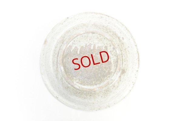 画像3: 馬渡新平「刷毛目カレー皿 7.5寸鉢」