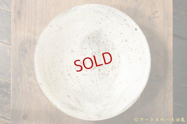 画像2: 馬渡新平 刷毛目白 カレー皿