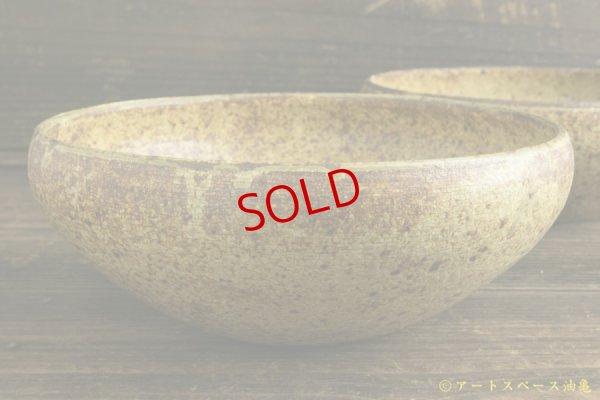 画像1: 馬渡新平「ヒビ粉引 6寸丸鉢」