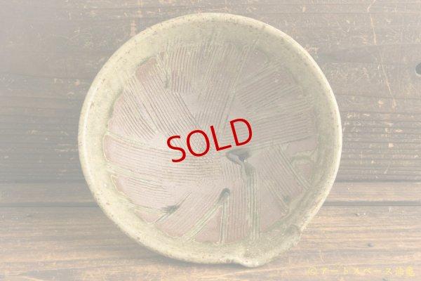 画像2: 馬渡新平「フルーツ緑灰釉 すり鉢6寸」