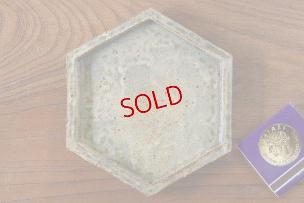 画像1: 馬渡新平「ヒビ粉引 六角板皿4寸」