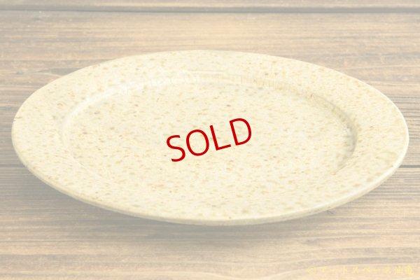 画像3: 馬渡新平「ヒビ粉引 リム皿6.5寸」