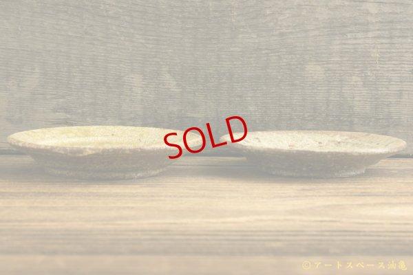 画像2: 馬渡新平「ヒビ粉引 3寸皿」
