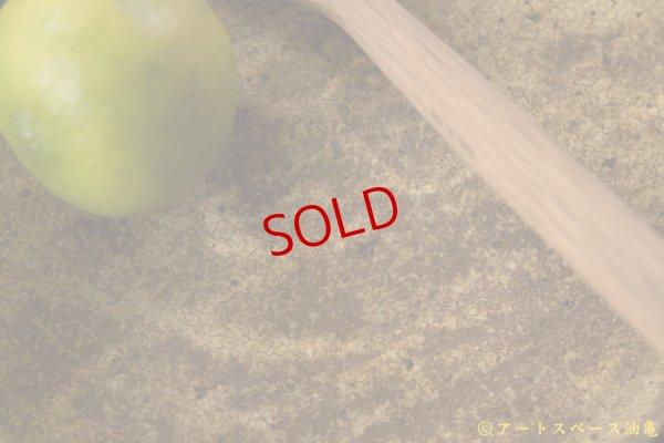 画像3: 馬渡新平 ヒビ粉引き 平鉢6寸