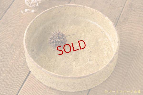 画像1: 馬渡新平 ヒビ粉引き 平鉢6寸